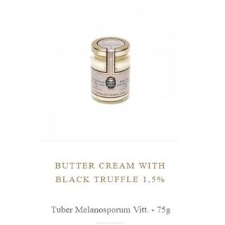 【新加坡。預購】5/29出貨,法國 Maison de la Truffe松露之家,黑松露奶油醬 (75g)