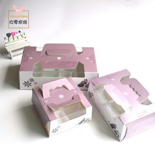 月餅包裝盒 6粒裝 50克 手提透明烘焙蛋黃酥包裝盒
