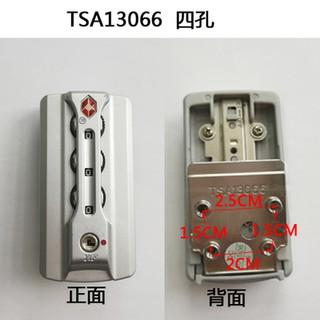 YOYO潮牌 海包郵箱包維修配件TSA007海關鎖密碼鎖TSA002海關鑰匙鎖箱包固定鎖