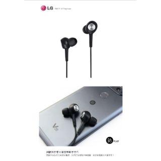 LG QuadBeat3 by B&O Play 原廠高音質入耳式耳機(V20.G5適用)