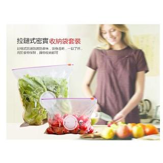 現貨!!!不用等~~~蔬果保鮮儲存密封袋 10入
