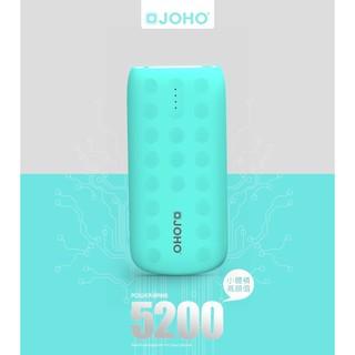 特價199 JOHO 行動電源JO-5200