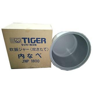 [TIGER虎牌]JNP-1800 電子鍋 10人份 日本原裝內鍋