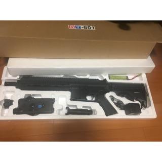 DIBOY HK416
