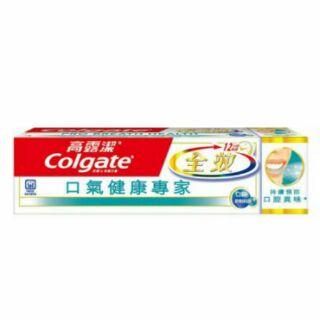 高露潔     口氣健康專家   牙膏   65g