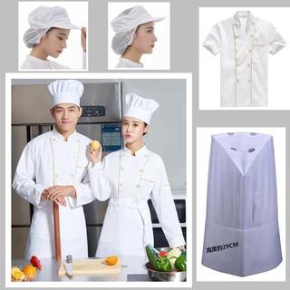 西餐檢定高帽男女丙級廚師服中餐烘焙廚師網帽半身白圍裙全身白圍裙