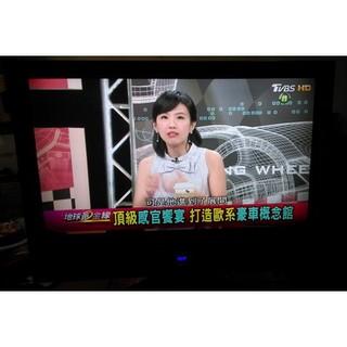 Esonic HD-3701 37吋 液晶電視 不寄送