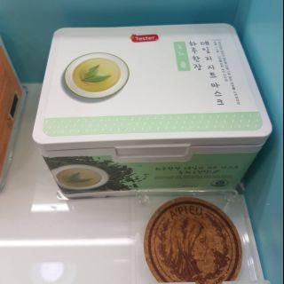 A'PIEU最新款抽取式【綠茶】面膜(一盒33抽)