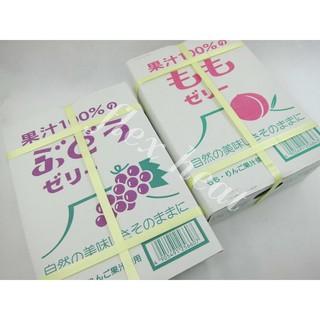 《弈禔Flex Heat》 日本AS水果果凍, 100%果汁 , 特價185/箱