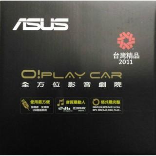 ASUS O!PLAY CAR UB-1000R多媒體撥放盒