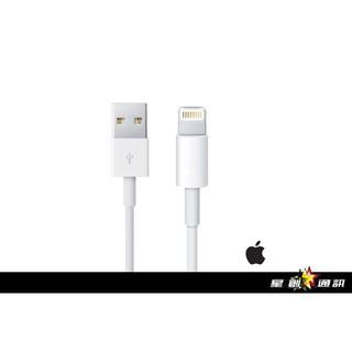 ☆Na膜厲害 星創通訊☆ 蘋果 APPLE 原廠傳輸線(裸裝) IPHONE5/6/7/8/X IOS 一米 充電線