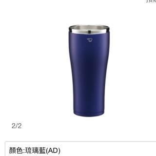 *全新*象印 0.6L 不鏽鋼真空保溫杯(SX-DD60)(不含蓋)    琉璃藍
