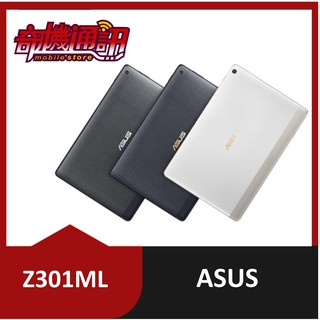 ASUS ZenPad 10 Z301ML  10吋 ASUS ZenPad 10 Z301ML 華碩