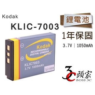 一年保固 Kodak KLIC-7003 電池 KLIC7003 V803 V1003 Z950【3C頭家】