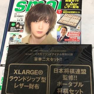 日本雜誌smart 4月號 內含Super Junior D&E