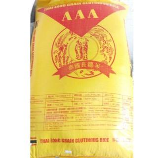 泰國長糯米(山水米)~1公斤60/7公斤350/整袋30KG只要1380(限賣家宅配)~大量另有優惠【金賀南北商行】