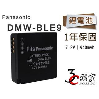 一年保固 Panasonic DMW-BLE9 BLG10 電池 BLE9 DMC GX7 LX100【3C頭家】