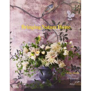 自然花藝插花藝術花束Floral Arrangements Inspired by Nature