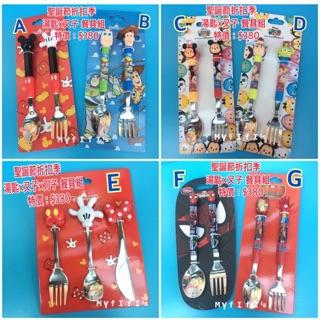 香港迪士尼 餐具組 湯匙x叉子米奇米妮 玩具總動員 鋼鐵人 蜘蛛人 造型 特價折扣 預購