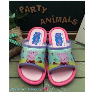 Party Animals Peppa Pig 新款 佩佩豬拖鞋 粉紅豬小妹 卡通拖鞋 防水止滑 台灣製造