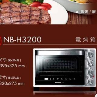 Panasonic NB-H3200