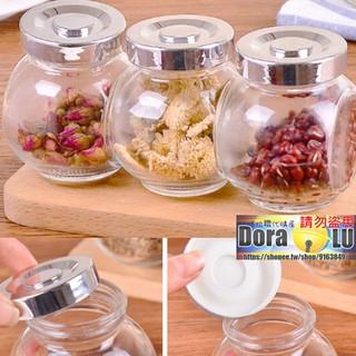 哆拉噜代購屋fast-廚房帶蓋密封罐透明玻璃瓶子儲物罐零食乾果收納儲藏罐fast-7代購