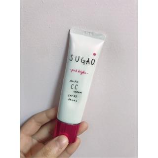 SUGAO CC霜 粉紅蓋 自然色