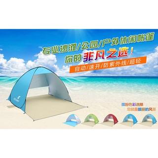 *快樂星球*KEUMER沙灘帳篷.户外自動速開.折疊遮陽.雙人釣鱼.簡易帳篷.1秒速開~~含稅附發票