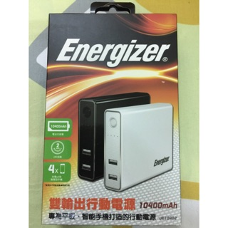 Energizer 勁量 UE10402 行動電源 Power bank 10400 mAh