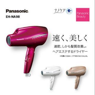 日本帶回 原裝 國際牌 Panasonic EH-NA98奈米離子吹風機 (桃色)現貨