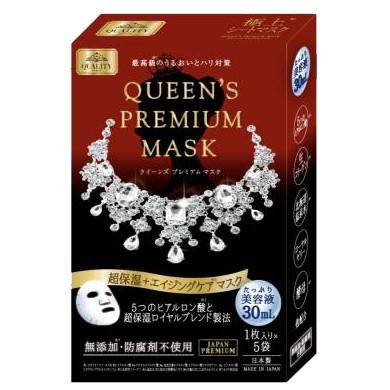 QualityFirst鑽石女王面膜(超保濕)【Tomod's】