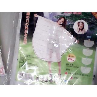 日式斗篷雨衣