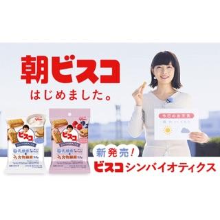 日本製 glico 固力果 乳酸菌 食物纖維 夾心餅乾 (預購)