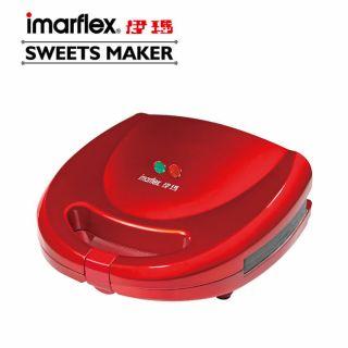 9成新*日本伊瑪imarflex 5合1烤盤鬆餅機(IW-702)