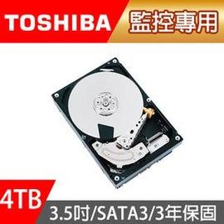 『摳摳』Toshiba 4TB 監控 (MD04ABA400V) HDD 硬碟 全新品
