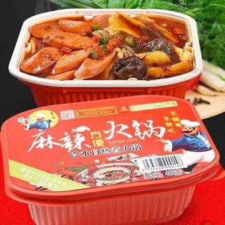 (7月初到貨)四川自煮懶人火鍋
