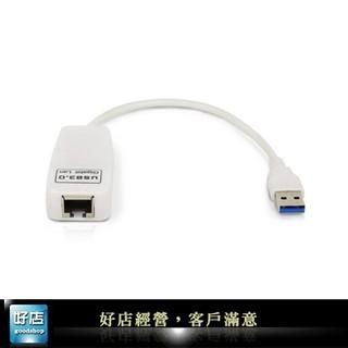 【好店】全新  UPMOST USB有線網卡 NET133 網卡 Giga 桌機用 網卡 網路卡 USB3.0