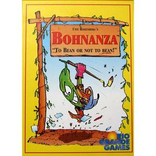 [卡樂比桌遊] - Bohnanza - 種豆。