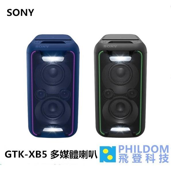 【公司貨】SONY GTK-XB5 XB5 EXTRA BASS 藍牙喇叭 派對喇叭 重低音