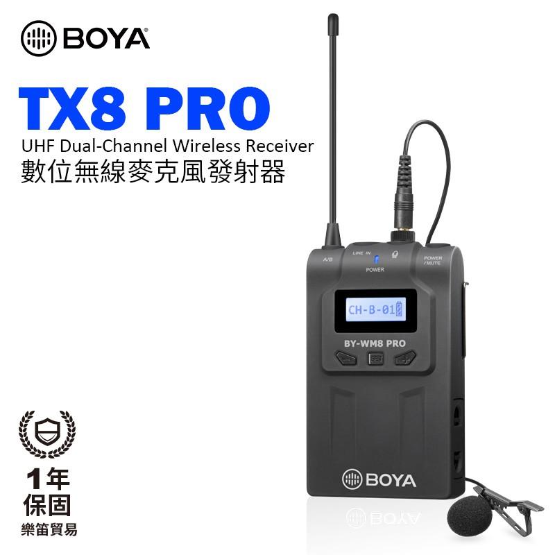 [公司貨]BOYA TX8 PRO《單發射器》BY-WM8無線麥克風 手機/相機 無線領夾麥 UHF遠程收音100米