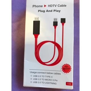 Iphone HDMI視訊轉接線 電視棒