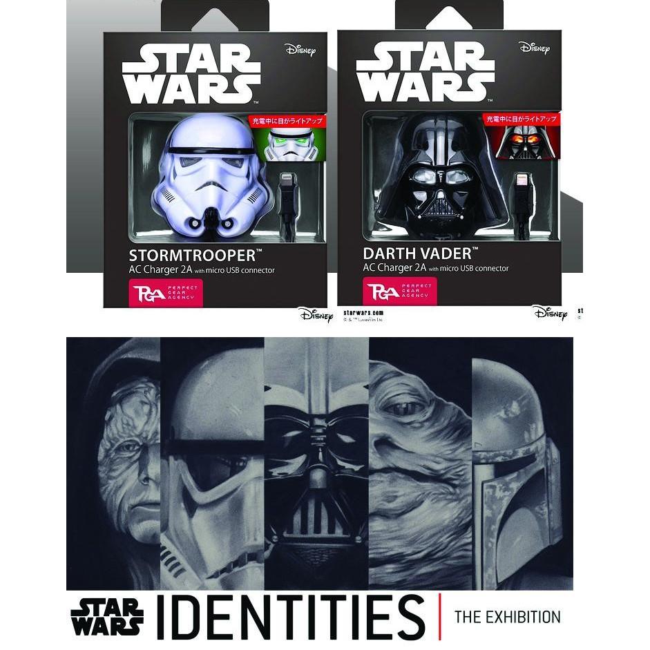 【現貨出清】星際大戰 帝國白兵 黑武士 LED充電器 插頭 插座 Micro USB 專用