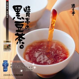 #悠西將# {現貨} 日本 遊月亭 發芽 黑豆茶 120g(12g*10) 日本黑豆茶 真實黑豆顆粒 烘培 黑豆