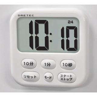預購~DRETEC大螢幕計時器