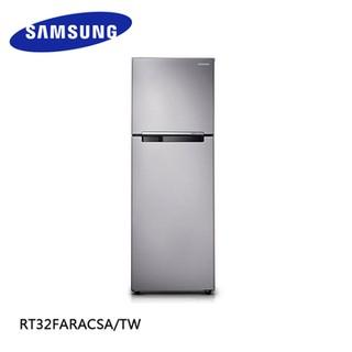 兜兜代購-Samsung 三星 RT32FARACSA/TW 三星 326公升 極簡 雙門 冰箱   含貨送到府+基本