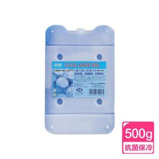 日燃COOL MATE 抗菌保冷劑/冷媒500g