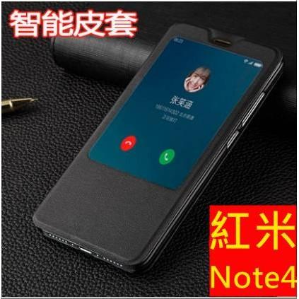 智能視窗皮套 小米A1 小米max2 紅米 Note4 / 紅米 Note4X 保護套 休眠喚醒免開蓋接聽【AB347】