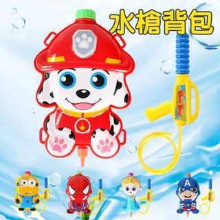 兒童卡通背包沙灘戲水玩具抽拉式抽水槍男孩女孩