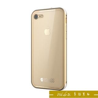 iPhone7-金色 7H玻璃手機殼 SwitchEasy