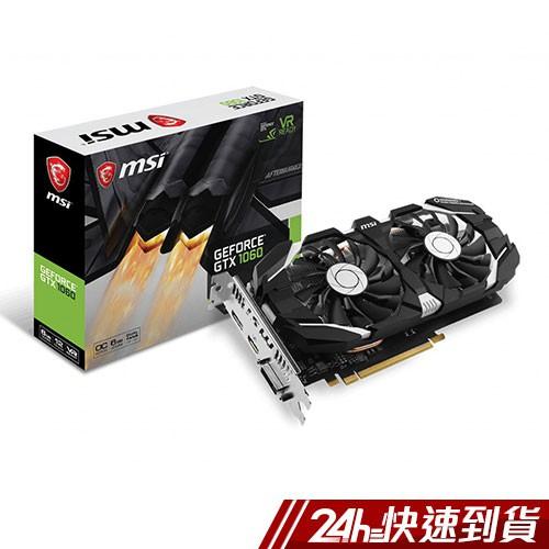 MSI 微星 GeForce GTX 1060 6GT OCV1 顯示卡 蝦皮24h 現貨